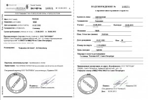 touristen-visum für russland: einladung/voucher für das russland-visum, Einladung